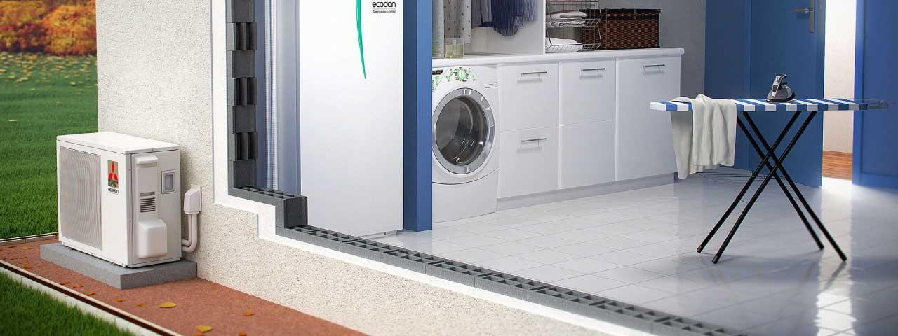 pompe chaleur energie renouvelable labat. Black Bedroom Furniture Sets. Home Design Ideas